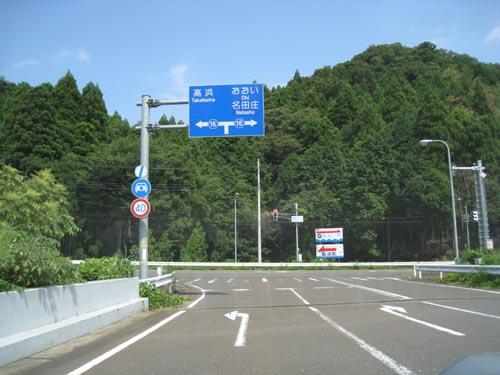 20120913_01.jpg