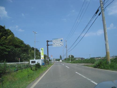 20120913_04.jpg