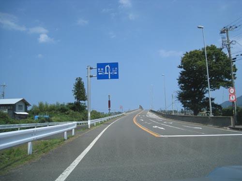 20120913_05.jpg