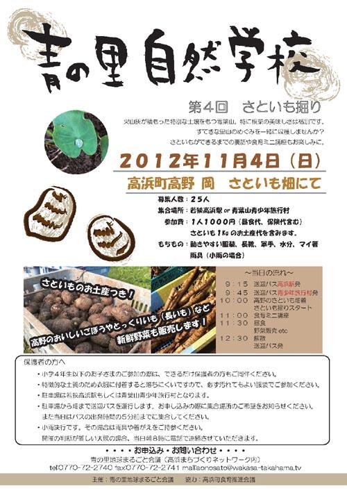 20121024103219b41.jpg