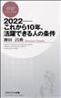 20130220010950742.jpg