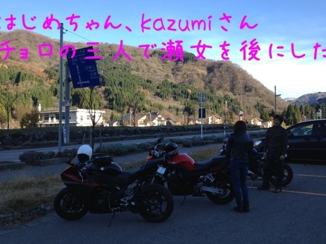 IMG_2632.jpg