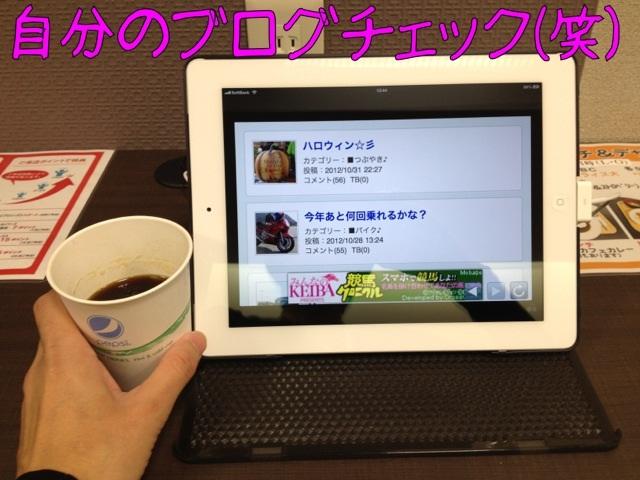 IMG_6289.jpg