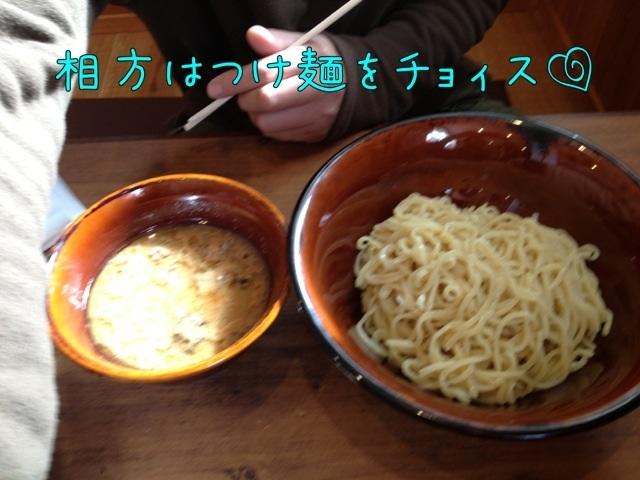IMG_6441.jpg