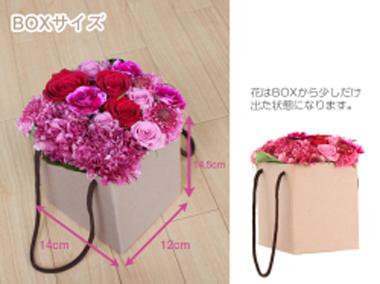 BOXアレンジメント~フラワーボックス