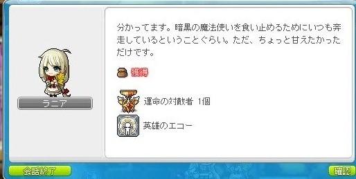 201303140304566e7.jpg
