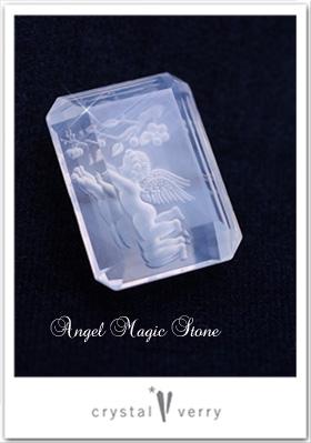天使の水晶