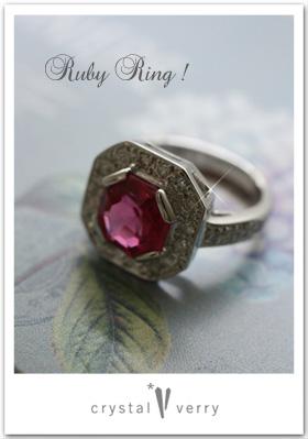 ルビーの指輪 リフォーム