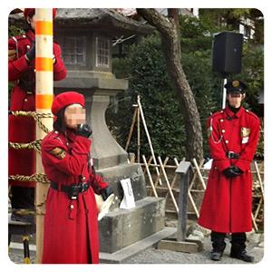 鶴ヶ岡八幡宮の赤い警備員さん