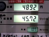 fc2blog_20120706065042eed.jpg