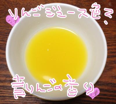 fc2blog_20130410210837cc2.jpg