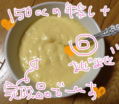 fc2blog_201304132237188a6.jpg