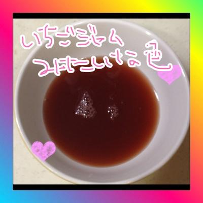 fc2blog_20130415095848e33.jpg