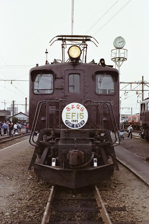 600403高崎2区_EF15-165