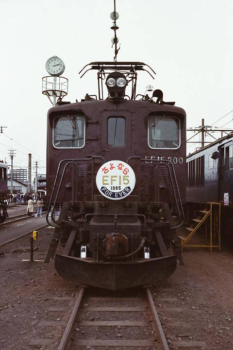 600403高崎2区_EF15-200