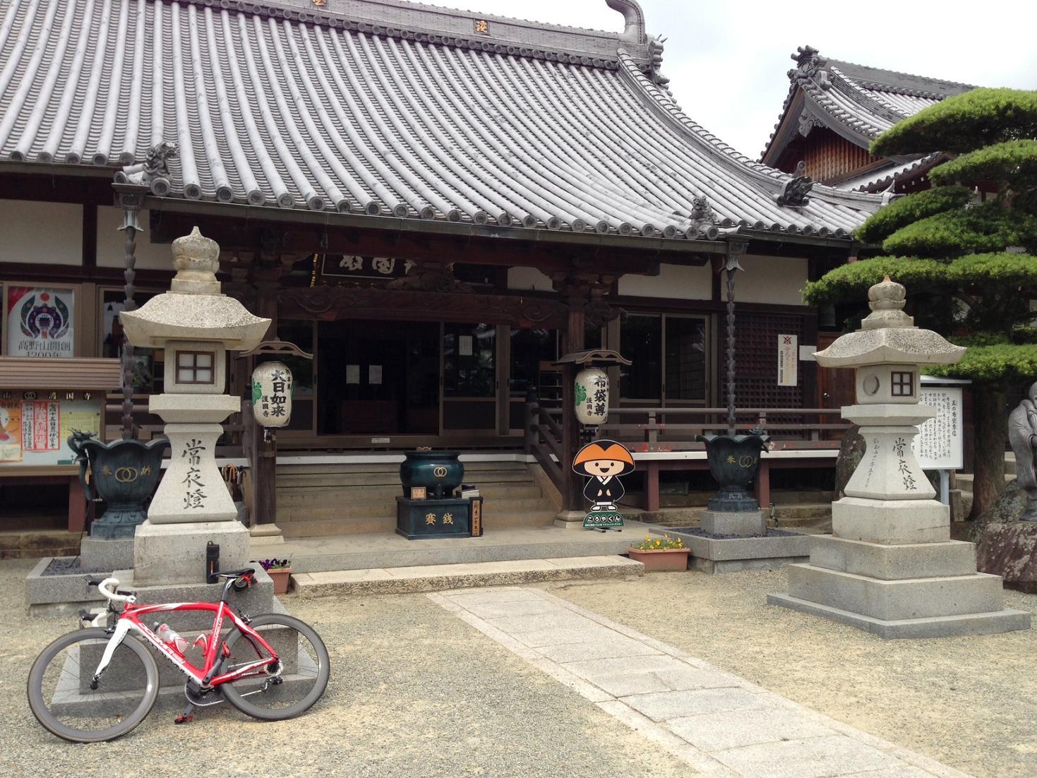 6_gokoku.jpg