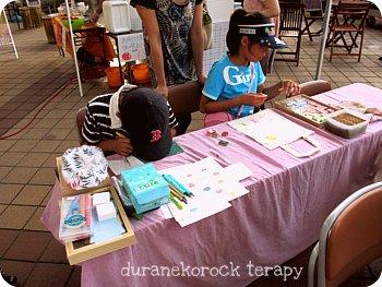 テラピィ夏イベント キララまつり2012 1日目終了!
