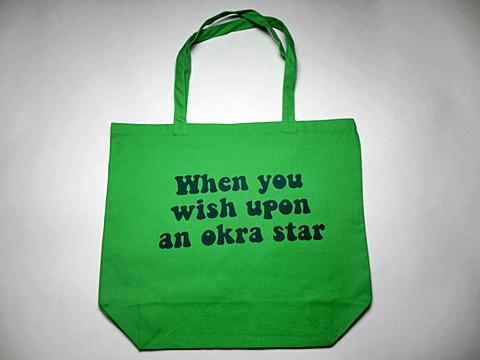 オクラ・スタートートバッグ