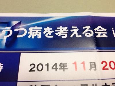 fc2blog_20141120225948405.jpg