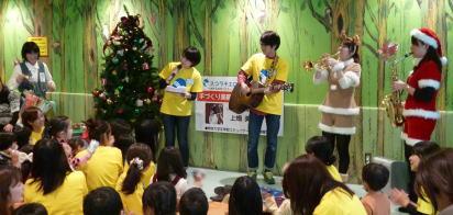 手作り楽器でクリスマス楽団 2