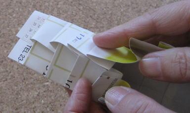 リース型紙マラカス 作り方5