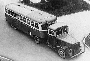 トレーラーバスT11B/T25型