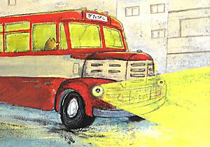 いすゞBX95型(?)ボンネットバスのがたぴしくん