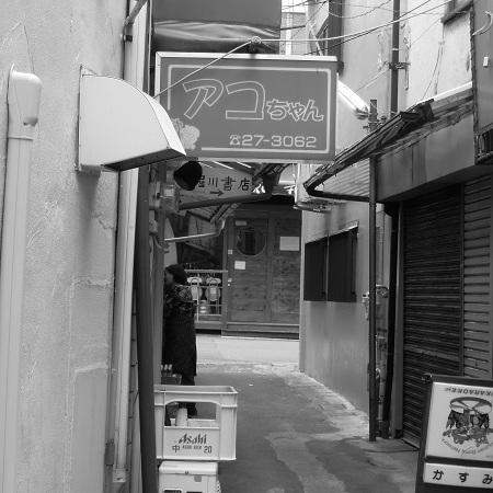 堀川書店2