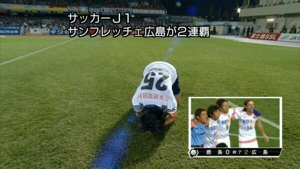 崩れ落ちる俊輔(2013最終節)