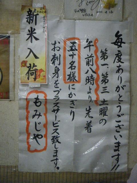 DSCF4746.jpg