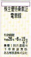 20131225155431621.jpg