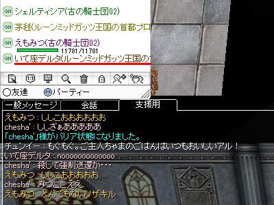 131223_03.jpg