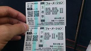 201303260014444b4.jpg