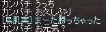 4_20130123083253.jpg
