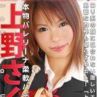 20120805_02.jpg