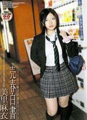 BaisyunHakusyo1_MisatoMai.jpg