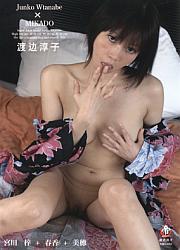 MIKADO Vol.13渡辺淳子