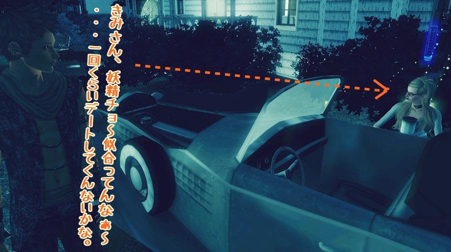 Screenshot-fc2105.jpg