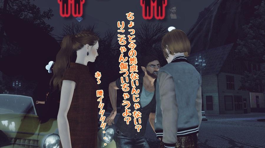 Screenshot-fc2120.jpg