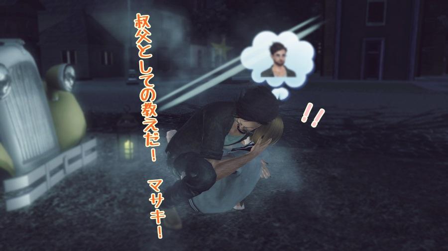 Screenshot-fc2121.jpg