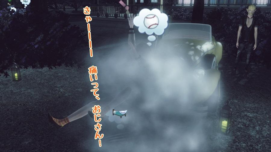 Screenshot-fc2124.jpg