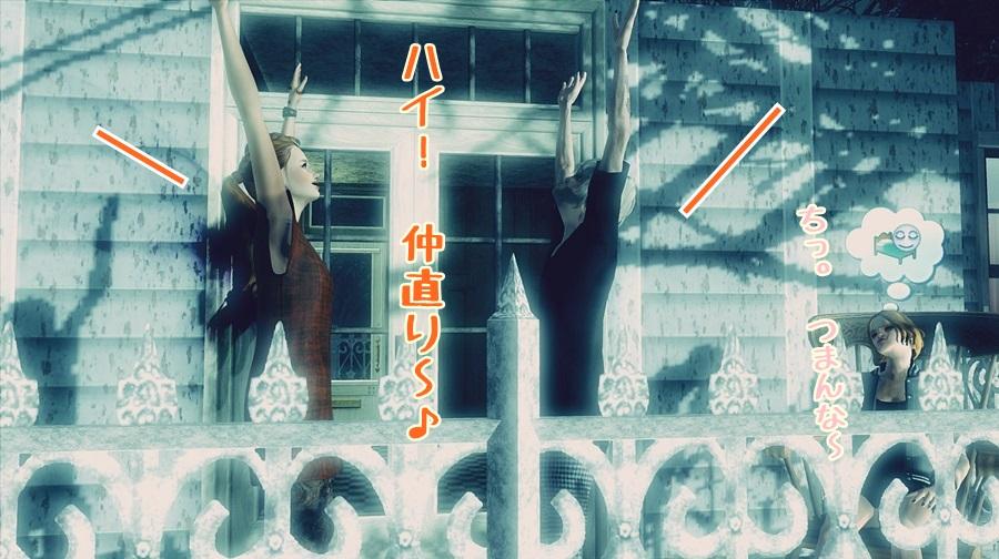 Screenshot-fc2141a.jpg