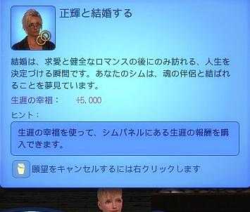 Screenshot-fc3024.jpg