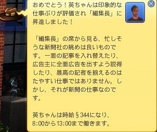 Screenshot-fc3131.jpg