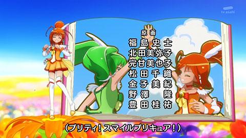 【スマイルプリキュア!】第26話「夏祭り!夜空に咲く大きな大きな花!」