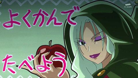【スマイルプリキュア!】第28話「ウソ?ホント?おばけなんかこわくない!」