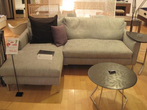 stramline couch