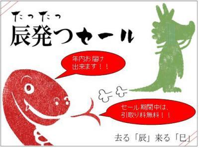TATU_convert_20121207145925.jpg