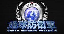 PS3/Xbox360 EDF4『地球防衛軍4』プロモーション動画公開 まるで成長していない