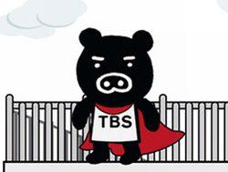 PSP SDガンダム ジージェネレーション オーバーワールド TBSのロゴが残ったままゲーム素材として流用